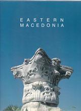 Eastern Macedonia