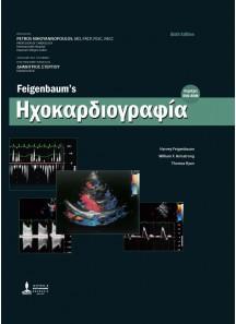 Feigenbaum's Ηχοκαρδιογραφία
