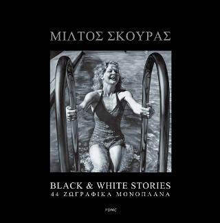 Black & White Stories