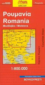 Ρουμανία, Μολδαβία