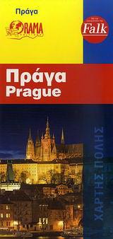 Πράγα