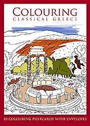 Colouring Classical Greece / Χρωματίζοντας την κλασική Ελλάδα