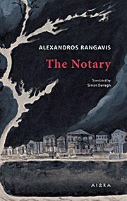 The Notary / Ο συμβολαιογράφος
