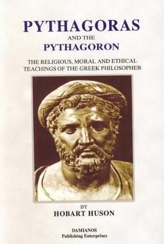 Pythagoras and the Pythagoron