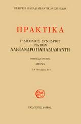 Πρακτικά Γ´ Διεθνούς Συνεδρίου για τον Αλ. Παπαδιαμάντη, τόμος Β´, Αθήνα 2011