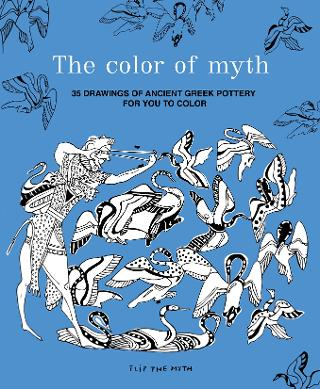 The color of myth