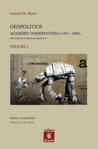 GEOPOLITICS ACADEMIC DISSERTATIONS (1983 - 2008)