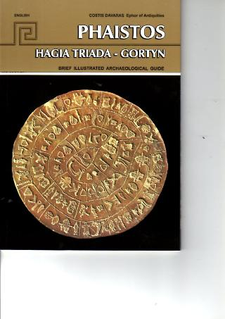 Phaistos-Hagia Triada-Gortyn