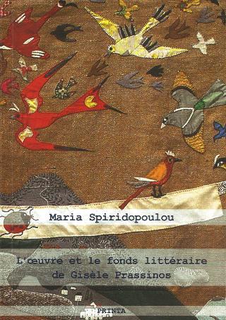 L'œuvre et le fonds littéraire de Gisèle Prassinos