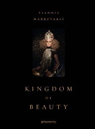 Kingdom of Beauty - Έλενα Παπαρίζου