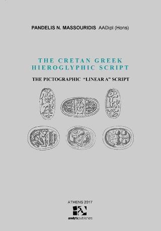 The Cretan Greek Hieroglyphic script