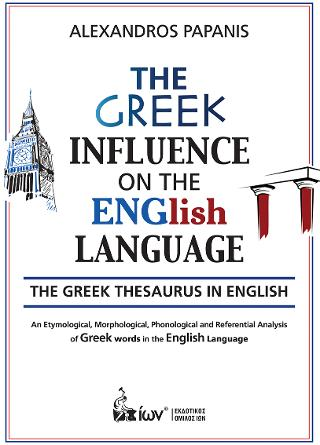 The Greek Influence on the English Language