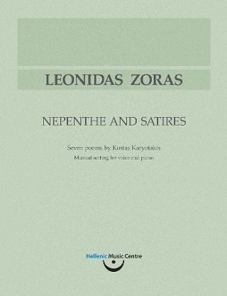 Λεωνίδας Ζώρας: Νηπενθή και Σάτιρες