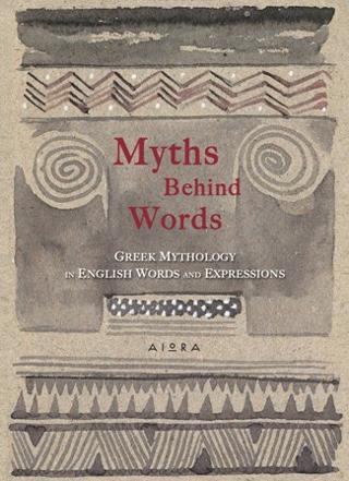 Myths behind words