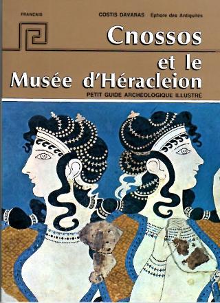Cnossos et le Musee d'Heraklion