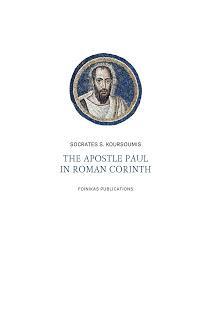 The Apostle Paul in Roman Corinth