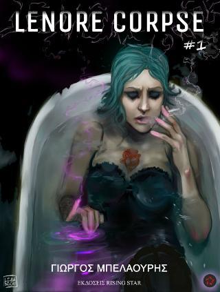 Lenore Corpse #1
