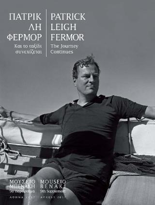 Πάτρικ Λη Φέρμορ. Και το ταξίδι συνεχίζεται, ΜΟΥΣΕΙΟ ΜΠΕΝΑΚΗ, 9ο Παράρτημα  / Patrick Leigh Fermor. The Journey Continues, MOUSEIO BENAKI, 9th Supplement