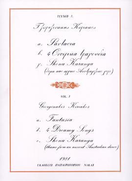 ΤΕΥΧΟΣ 3ο α. Φαντασία, β. 4 Ονειρικά Τραγούδια, γ. Shona Karanga (θέμα απο αρχαίο Αυστραλέζικο χορό)