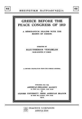 GREECE BEFORE THE PEACE CONGRESS OF 1919