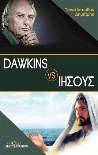 Dawkins VS Ιησούς