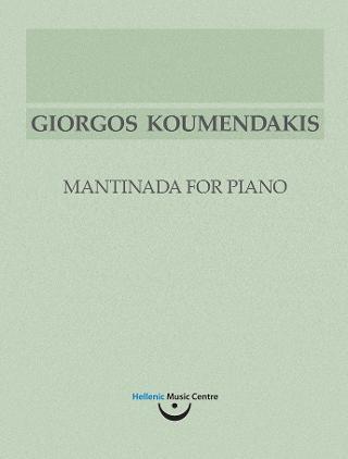 Γιώργος Κουμεντάκης, Μαντινάδα για πιάνο