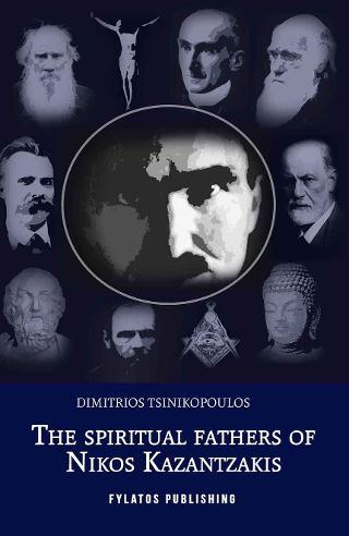 The spiritual fathers of Nikos Kazantzakis