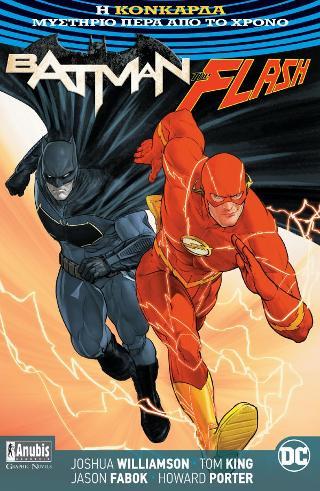 Batman/The Flash: Η Κονκάρδα - Mυστήριο Πέρα από το Χρόνο