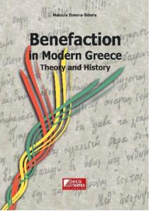 Benefaction in Modern Greece