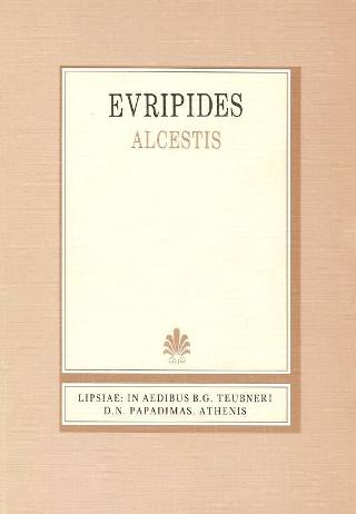 Euripidis Alcestis (Ευριπίδου 'Αλκηστις)