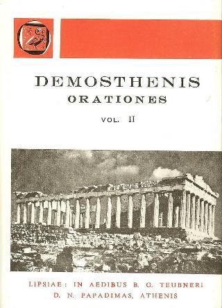 Demosthenis orationes XX-XL, vol. II (Δημοσθένους λόγοι, τόμος Β')