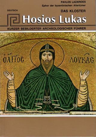 Das Kloster Hosios Lukas