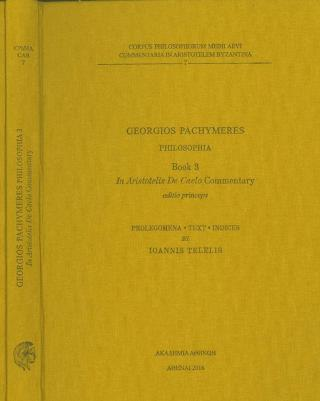 Georgios Pachymeres, Philosophia Book 3 n Aristotelis de Caelo Commentary