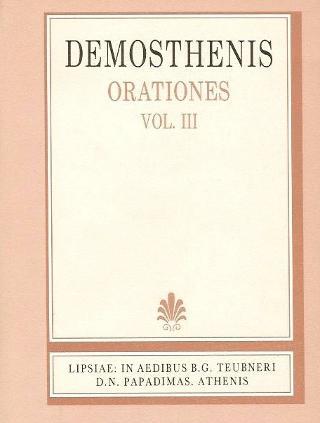 Demosthenis orationes XLI-LXI, vol. III (Δημοσθένους λόγοι, τόμος Γ')