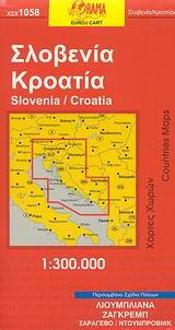 Σλοβενία, Κροατία