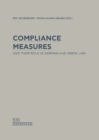 Compliance measures and their role in German and Greek law