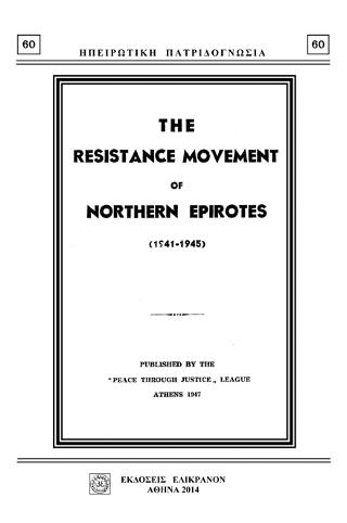 THE RESISTANCE MOVEMENT OF NORTHERN EPIROTES (1941-1945)