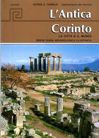 L'Antica Corinto