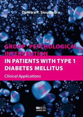 Group Psychological Intervention in Patients with Type 1 Diabetes Mellitus