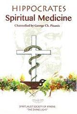 Hippocrates: Spiritual Medicine