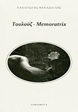 Τουλούζ - Memoratrix