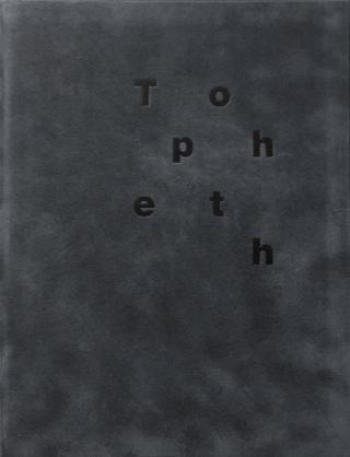 TOPHETH