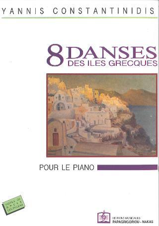 8 Danses des iles Grecques pour le piano