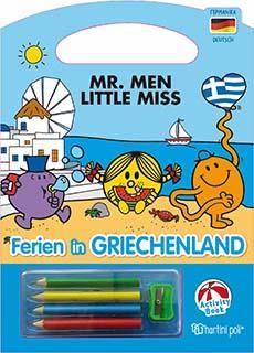 MR. MEN-LITTLE MISS - FERIEN IN GRIECHENLAND