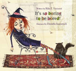 It' s so boring to be bored
