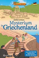 IGUANA JONES-MYSTERIUM IN GRIECHENLAND