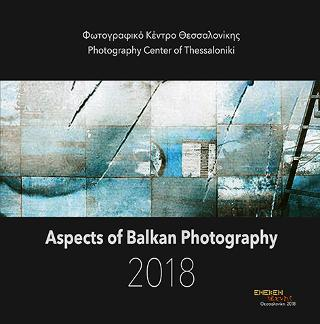 Aspects of balkan photography 2018
