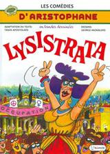 Les comédies d'Aristophane en bandes: Lysistrata