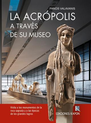 La Acrópolis a través de su museo