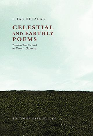 Celestial and earthly poems